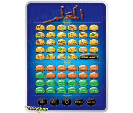 Al-Muallim : Tablette électronique pour l'apprentissage de l'arabe et du Coran - News Enfants
