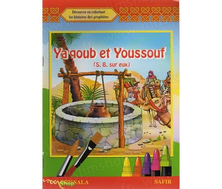 Ya'qoub et Youssouf