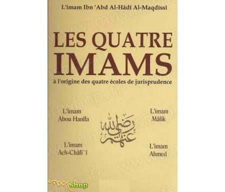 Les 4 imams à l'origine des 4 écoles de jurisprudence