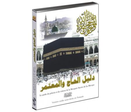 DVD Le Guide du Pèlerin et du visiteur de la Mosquée Sacrée de laMecque (Hajj et Omra version arabe sous-titrée en français)