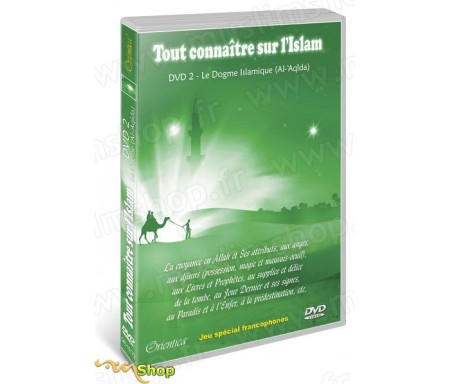 Jeu - Tout connaître sur l'islam : Le Dogme Islamique (Al-'Aqîda) - Quiz pour toute la famille (DVD 2)