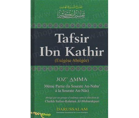 Tafsir Ibn Kathir Joz 'Amma - Exégèse abrégée