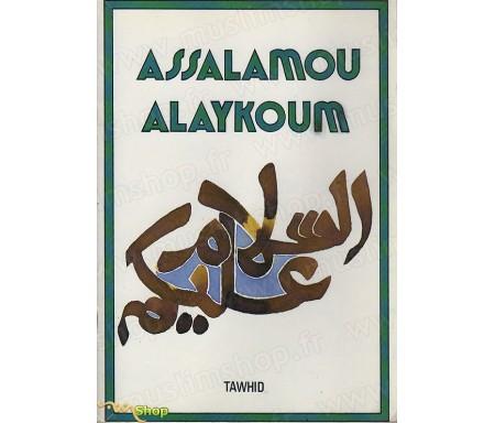 Assalamou Alaykoum