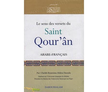 Le Sens des Versets du Saint Qour'an / Arabe-Français