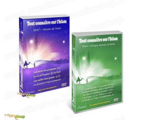 Pack 2 DVD - Tout connaitre sur l'Islam