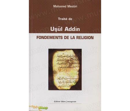 Traité des fondements de la Religion