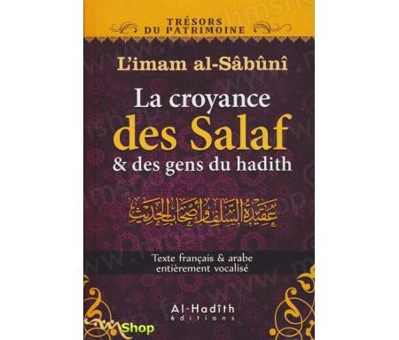 La Croyance des Salaf et des Gens du Hadith