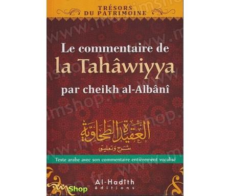 Le Commentaire de la Tahâwiyya par Cheikh Albani