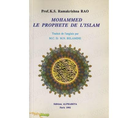 Mohammed Le Prophète de l'Islam