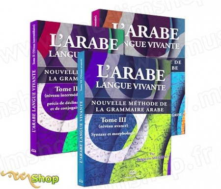 Pack L'Arabe Langue Vivante - 3 tomes