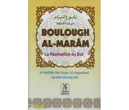 La Réalisation du But (Boulough Al-Marâm)