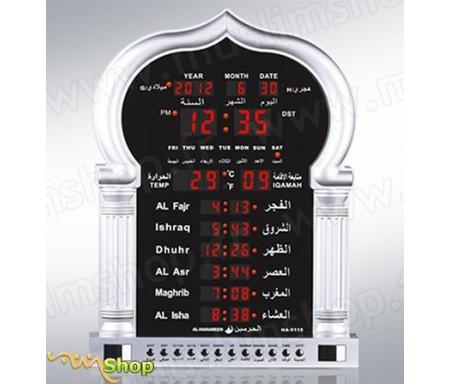 Horloge Mosquée HA-5115