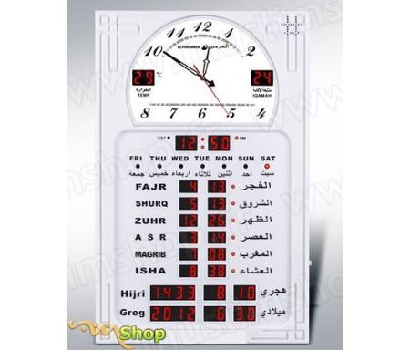 Horloge de mur Azan HA-5120