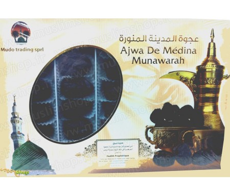 Dattes Ajwa saoudienne de qualité supérieur emballé séparemment