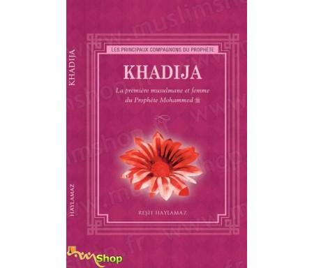 Khadija - La première musulmane et femme du Prophète Mohammed