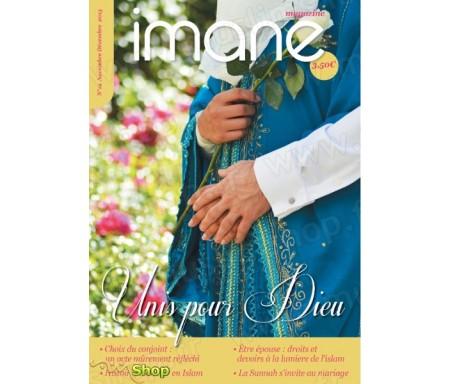 IMANE Magazine numéro 12 (Novembre-Décembre 2013)