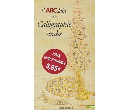 L'ABCdaire de la Calligraphie Arabe