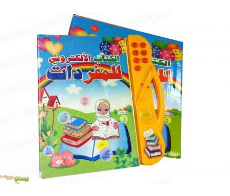 Livre électronique d'apprentissage du vocabulaire et de la langue arabe