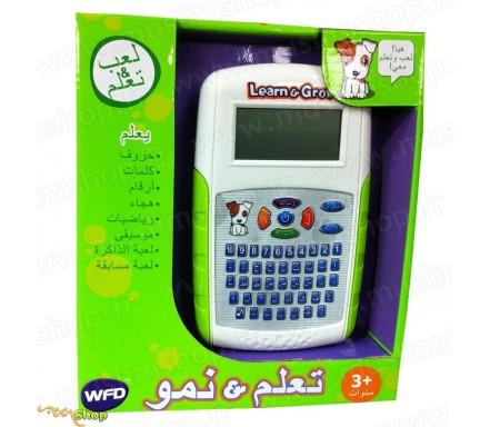 Ordinateur Portable pour Apprendre et Jouer Vert - News Enfants