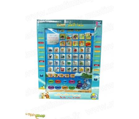 Ecran Tactile pour apprendre l'alphabet Arabe - News Enfants