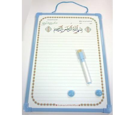 Ardoise T3 - Grand Format pour apprentissage du Coran et de la langue arabe (4 coloris) - News Enfants