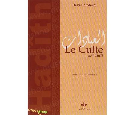 Le Culte - al-'ibâdât