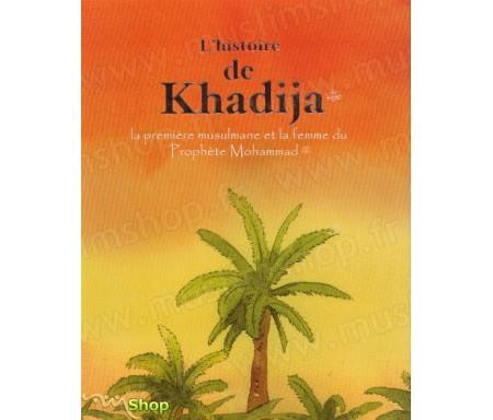 L'histoire de Khadija, la première musulmane et la femme du Prophète Mohammad