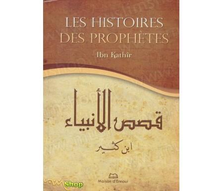 Les histoires des Prophètes (Poche)
