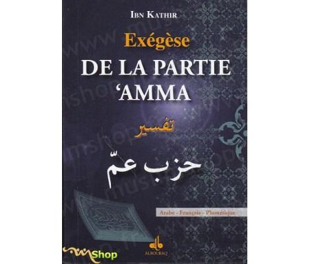 Exégèse Tafsir Ibn Kathir de la partie 'Amma