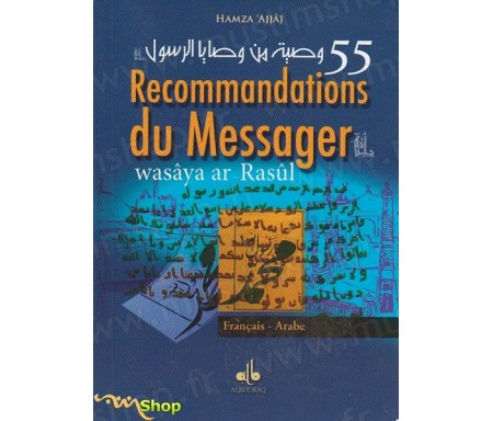55 Recommandations du Messager