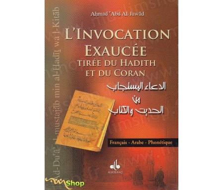 L'invocation exaucée tirée du Hadith et du Coran