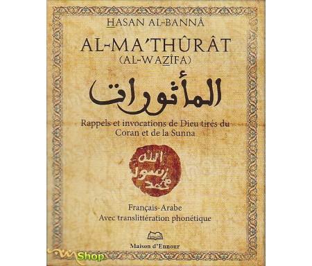 Al Mathûrat, rappels et invocations de Dieu tirés du Coran ert de la Sunna