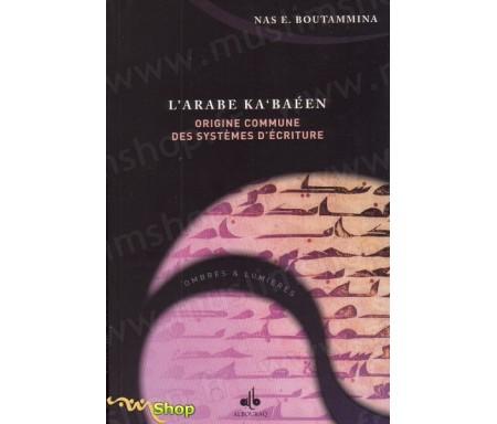L'Arabe Ka'baéen - Origine commune des Systèmes d'Ecriture