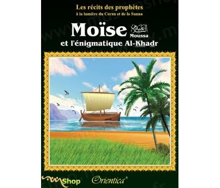"""Les récits des prophètes à la lumière du Coran et de la Sunna : Histoire de """"Moïse et l'énigmatique Al-Khadr"""""""