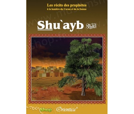 """Les récits des prophètes à la lumière du Coran et de la Sunna : Histoire de """"Shu'ayb"""" (Chouayb)"""