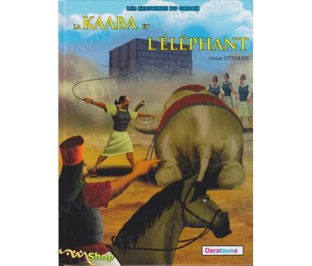 La Kaaba et l'éléphant