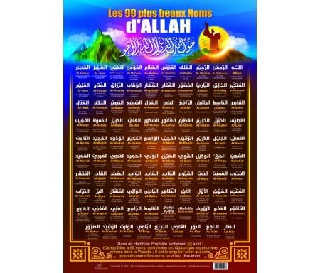 Poster - Les 99 plus beaux noms d'Allah (arabe-français-phonétique)