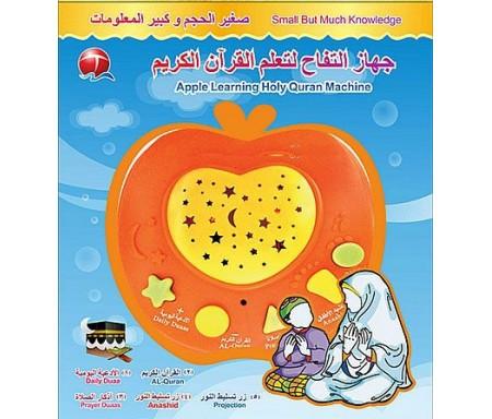 """Veilleuse Coranique """"Pomme"""" avec projection de lumières"""