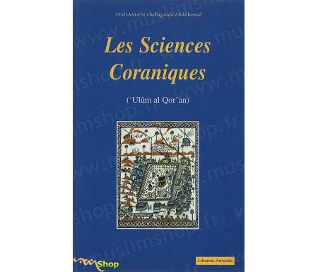 Les Sciences Coraniques