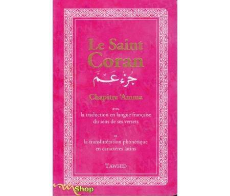 Le Saint Coran - Chapitre 'Amma avec la traduction en langue française du sens de ses versets et la translittération phonétique