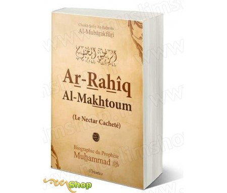 Ar-Rahîq Al-Makhtoum - Le Nectar Cacheté - Biographie du Prophète Muhammad (SAW) - الرحيق