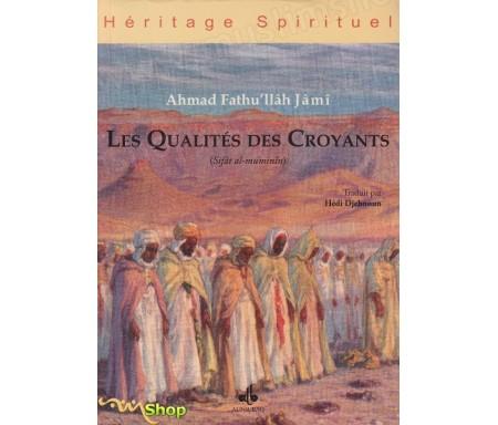 Les Qualités des Croyants