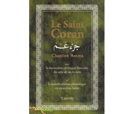 Le Saint Coran - Chapitre 'Amma Arabe/Français/Phonétique - Couleur Vert
