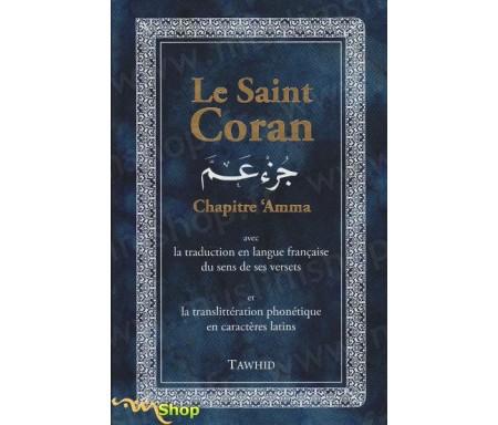Le Saint Coran - Chapitre 'Amma Arabe/Français/Phonétique - Couleur Bleu
