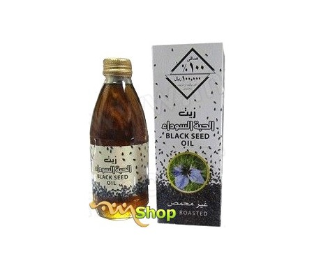 Huile de Nigelle - Black Seed Oil - 250ml