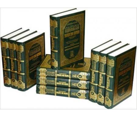 Tafsir Ibn Kathir en 10 Volumes - Coffret Complet - Exégèse du Quran