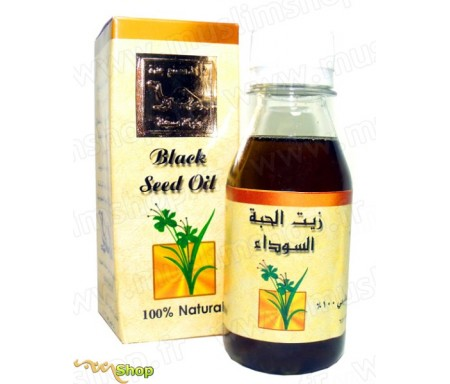 Huile de Cumin Noir (Habba Sawda) 100% Pure et Naturel - 60 ml