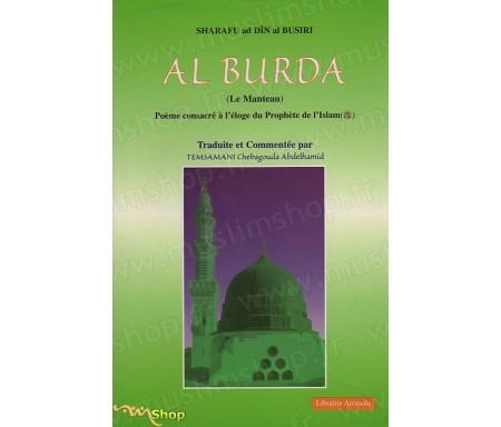 Al Burda (Le Manteau) - Poème consacré à l'éloge du Prophète de l'Islam