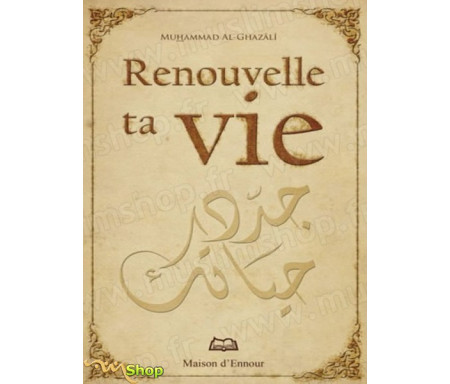 Renouvelle Ta Vie