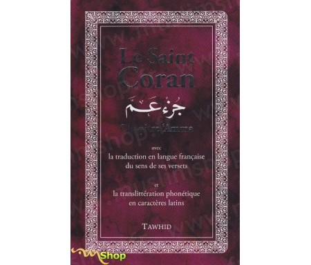 """Le Saint Coran """"Version Luxe"""" Couverture Epaisse - Chapitre 'Amma Arabe/Français/Phonétique - Couleur Violet"""